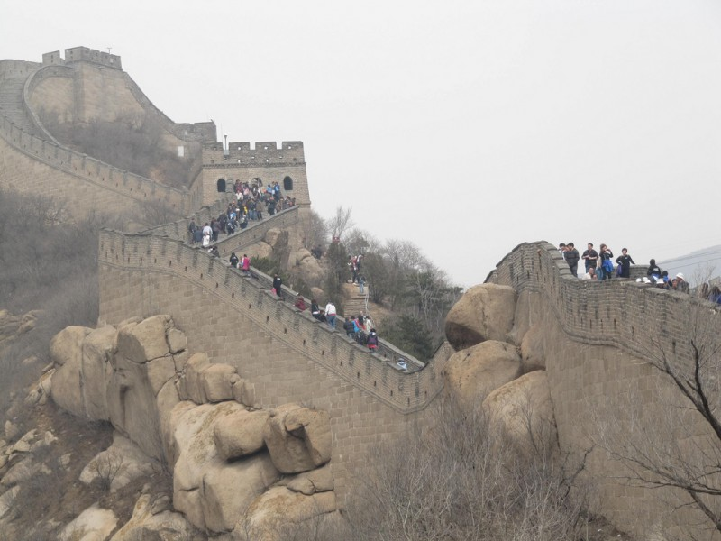[Great Wall of China]